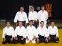 Аикидо Семинар 8-9 Април 2006